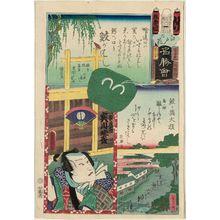 歌川国貞: Samegahashi: Actor Jitsukawa Enjaku, from the series Flowers of Edo and Views of Famous Places (Edo no hana meishô-e) - ボストン美術館