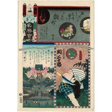 歌川国貞: Kôjimachi: Actor Seki Sanjûrô, from the series Flowers of Edo and Views of Famous Places (Edo no hana meishô-e) - ボストン美術館