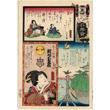 Utagawa Kunisada: Ohama, from the series Flowers of Edo and Views of Famous Places (Edo no hana meishô-e) - Museum of Fine Arts