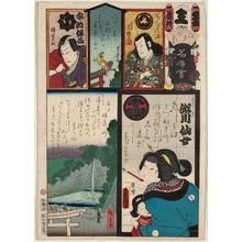 Utagawa Kunisada: Ôji Inari: Actor Segawa Senjo as Kuzunoha, from the series Flowers of Edo and Views of Famous Places (Edo no hana meishô-e) - Museum of Fine Arts