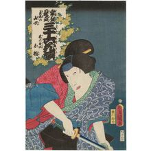 Utagawa Kunisada: Kerria Rose of the Palace Garden (Oku niwa no yamabuki): (Actor Iwai Kumesaburô III as) Onoe meshitsukai Ohatsu, from the series Popular Matches for Thirty-six Selected Flowers (Tôsei mitate sanjûroku kasen) - Museum of Fine Arts