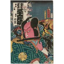 Utagawa Kunisada: Plum Blossoms by the Army Camp (Jinzen no ume): (Actor Nakamura Shikan IV as) Kumagai Jirô Naozane, from the series Popular Matches for Thirty-six Selected Flowers (Tôsei mitate sanjûroku kasen) - Museum of Fine Arts