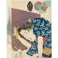 歌川国貞: Sudden Shower on the Way Home from the Fuji Festival (Fuji kaeri no yûdachi), from the series Contest of Present-day Beauties (Tôsei bijin awase) - ボストン美術館