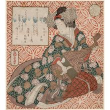 Yashima Gakutei: Woman Representing Benzaiten, from the series Allusions to the Seven Lucky Gods (Mitate shichifukujin) - Museum of Fine Arts