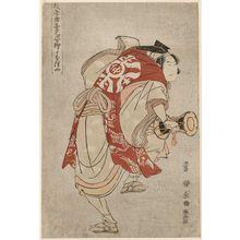 Utagawa Toyokuni I: Masatsuya (Actor Nakamura Nakazô II as Aramaki Mimishirô), from the series Portraits of Actors on Stage (Yakusha butai no sugata-e) - Museum of Fine Arts