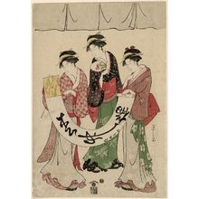 Hosoda Eishi: Three Beauties with a Calligraphic Hanging Scroll - Museum of Fine Arts