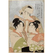 喜多川歌麿: Folding Fan Seller, Round Fan Seller, Barley Pounder (Ôgi-uri, dansen-uri, mugi-tsuki), from the series Female Geisha Section of the Yoshiwara Niwaka Festival (Seirô Niwaka onna geisha no bu) - ボストン美術館