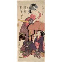Kitagawa Utamaro: Two Women and a Palanquin, from the series Chinese and Japanese Poems by Seven-year-old Girls of the Present Day (Kindai shichi-sai jo shika) - Museum of Fine Arts