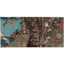 Utagawa Kuniyoshi: Yoshitsune's Troops Descending the Cliff at Ichinotani (Yoshitsune no gunpyô Ichinotani sakaotoshi no zu) - Museum of Fine Arts