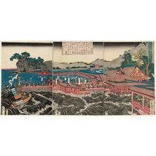 Utagawa Sadahide: In the Ôuchi Rebellion, the Forces of Sue Harukata Set Out from Itsukushima (Ôuchi ran Sue Harukata Itsukushima shutsujin no zu) - Museum of Fine Arts
