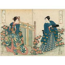 Hasegawa Sadanobu I: Actors Ichikawa Morinosuke I as Koshô Kichiza (R) and Onoe Tamizô II as Yaoya Oshichi (L) - Museum of Fine Arts