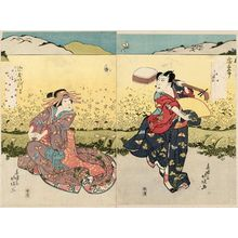 Shunshosai Hokuchô: Actors Nakamura Utaemon III as Yamazaki Yogorô (R) and Nakamura Karoku I as Fujiya Azuma (L) - Museum of Fine Arts