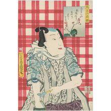 Utagawa Kunisada: Mitate rokkasen - Museum of Fine Arts