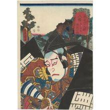 Utagawa Kunisada: Yawata, Nunobiki -yama no michi, from the series The Sixty-nine Stations of the Kisokaidô Road (Kisokaidô rokujûkyû eki) - Museum of Fine Arts