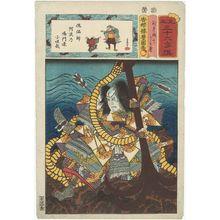 歌川国貞: Shinchûnagon Taira Tomomori, from the series Matches for Thirty-six Selected Poems (Mitate sanjûrokku sen) - ボストン美術館
