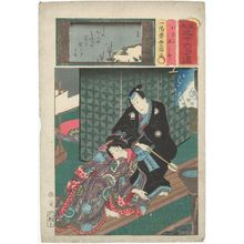 歌川国貞: Okoyo and Genzaburô, from the series Matches for Thirty-six Selected Poems (Mitate sanjûrokku sen) - ボストン美術館