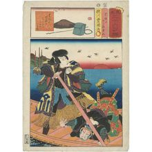 歌川国貞: Jiraiya and Yakama Karoku, from the series Matches for Thirty-six Selected Poems (Mitate sanjûrokku sen) - ボストン美術館