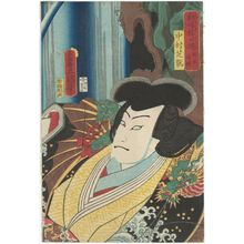 Utagawa Kunisada: Actor Nakamura Shikan as Matsunaga Daizen, from the series Great Swords of Kabuki Collected (Kabuki meitô soroi) - Museum of Fine Arts