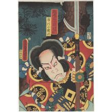 Utagawa Kunisada: Actor Ichikawa Kodanji as Adachi ..., from the series Great Swords of Kabuki Collected (Kabuki meitô soroi) - Museum of Fine Arts