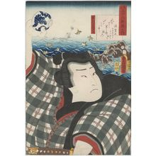 Utagawa Kunisada: Poem by Minamoto no Shigeyuki: (Actor Arashi Rikan III as) Hanaregoma no Chôkichi, from the series Comparisons for Thirty-six Selected Poems (Mitate sanjûrokkasen no uchi) - Museum of Fine Arts