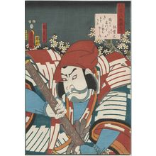 Utagawa Kunisada: Poem by Ki no Tsurayuki: (Actor Nakamura Nakazô as) Sekibei, from the series Comparisons for Thirty-six Selected Poems (Mitate sanjûrokkasen no uchi) - Museum of Fine Arts