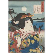 Utagawa Kunisada: Poem by Minamoto Nobuakira Ason: (Actor Ichikawa Monnosuke III as) Asagiri, from the series Comparisons for Thirty-six Selected Poems (Mitate sanjûrokkasen no uchi) - Museum of Fine Arts