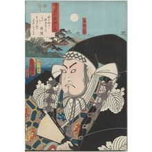 歌川国貞: Poem by Minamoto no Shitagô: (Actor Arashi Hinasuke IV as) Kô no Moronao, from the series Comparisons for Thirty-six Selected Poems (Mitate sanjûrokkasen no uchi) - ボストン美術館