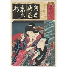 Utagawa Kunisada: The Syllable A: (Actor as), from the series Seven Calligraphic Models for Each Character in the Kana Syllabary (Seisho nanatsu iroha) - Museum of Fine Arts