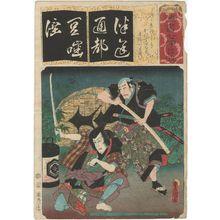Utagawa Kunisada: The Syllable Tsu for Tsuzure no nishiki: (Actors as), from the series Seven Calligraphic Models for Each Character in the Kana Syllabary (Seisho nanatsu iroha) - Museum of Fine Arts