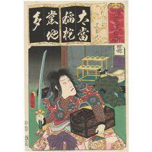 Utagawa Kunisada: The Syllable Ta for Takarago: (Actor as) Takarago no Jiraiya, from the series Seven Calligraphic Models for Each Character in the Kana Syllabary (Seisho nanatsu iroha) - Museum of Fine Arts