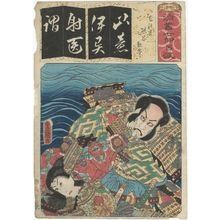 Utagawa Kunisada: The Syllable I for Ichi no Tani: (Actors as) Kumagai and Atsumori, from the series Seven Calligraphic Models for Each Character in the Kana Syllabary (Seisho nanatsu iroha) - Museum of Fine Arts