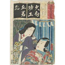 Utagawa Kunisada: The Syllable Ku: for Kumo no Tema (Actor as), from the series Seven Calligraphic Models for Each Character in the Kana Syllabary (Seisho nanatsu iroha) - Museum of Fine Arts