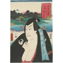 Utagawa Kunisada: Itabashi, from the series The Sixty-nine Stations of the Kisokaidô Road (Kisokaidô rokujûkyû eki) - Museum of Fine Arts