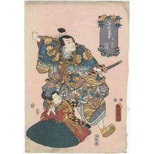 Utagawa Kunisada: Kagekiyo - Museum of Fine Arts