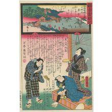 歌川国貞: Kôdô in Yamashirokyo Province, No.19 of the Saikoku Pilgrimage Route (Saikoku junrei Jûkyûban Yamashirokyo kôdô), from the series Miracles of Kannon (Kannon reigenki) - ボストン美術館