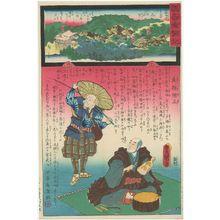 Utagawa Kunisada: Ishiyamadera in Ômi Province, No.13 of the Saikoku Pilgrimage Route (Saikoku junrei jûsanban Kôshû Ishiyamadera): The Story of Rôben Sôjô, from the series Miracles of Kannon (Kannon reigenki) - Museum of Fine Arts
