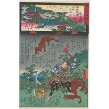 Utagawa Kunisada: Yoshimine-dera in Yamashiro Province, No. 20 of the Saikoku Pilgrimage Route (Saikoku junrei nijûban Yamashiro Yoshimine-dera), from the series Miracles of Kannon (Kannon reigenki) - Museum of Fine Arts