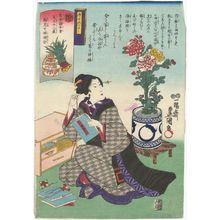 歌川国貞: Tozu: Festival of the Shinmei Shrine in the Ninth Month (Kikutsuki no Shinmei matsuri), from the series Scenes for the Twelve Correspondences According to the Ise Almanac, Middle Section (Reki chûdan tsukushi, Ise goyomi mitate jûni choku) - ボストン美術館