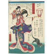 Utagawa Kunisada: Nurse Asaoka (Menoto Asaoka), from the series Biographies of Famous Women, Ancient and Modern (Kokin meifu den) - Museum of Fine Arts