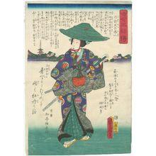 歌川国貞: Tanzenburo Katsuyama, from the series Biographies of Famous Women, Ancient and Modern (Kokin meifu den) - ボストン美術館