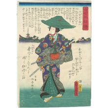 Utagawa Kunisada: Tanzenburo Katsuyama, from the series Biographies of Famous Women, Ancient and Modern (Kokin meifu den) - Museum of Fine Arts