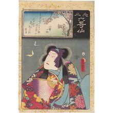 歌川国貞: Poem by Ono no Komachi: Yasuna, from the series Matches for the Six Poetic Immortals (Mitate Rokkasen) - ボストン美術館