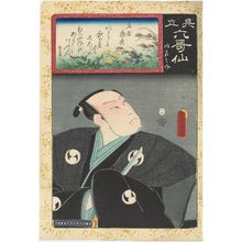 Utagawa Kunisada: Poem by Bun'ya no Yasuhide: Yuranosuke, from the series Matches for the Six Poetic Immortals (Mitate Rokkasen) - Museum of Fine Arts