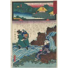 二代歌川国貞: Jôsen-ji at Mount Iwamoto, No. 3 of the Chichibu Pilgrimage Route (Chichibu junrei sanban Iwamotosan Jôsen-ji), from the series Miracles of Kannon (Kannon reigenki) - ボストン美術館
