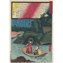 Utagawa Hiroshige II: Iwanoue, No. 20 of the Chichibu Pilgrimage Route (Chichibu junrei nijûban Iwanoue Bettô), from the series Miracles of Kannon (Kannon reigenki) - Museum of Fine Arts