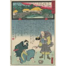 Utagawa Kunisada II: Warawadô at Eifuku-ji on Mount Seiyô, No. 22 of the Chichibu Pilgrimage Route (Chichibu junrei nijûniban Warawadô Seiyôsan Eifuku-ji), from the series Miracles of Kannon (Kannon reigenki) - Museum of Fine Arts