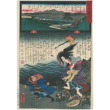 二代歌川国貞: Kyûshô-ji on Mount Gankoku in Kuna, No. 25 of the Chichibu Pilgrimage Route (Chichibu junrei nijûgo ban Kuna Gankokuzan Kyûshô-ji), from the series Miracles of Kannon (Kannon reigenki) - ボストン美術館