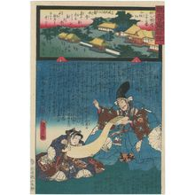 Utagawa Kunisada II: Kikusui-ji on Mount Enmei, No. 33 of the Chichibu Pilgrimage Route (Chichibu junrei sanjûsanban kosaka ge Enmei-san Kikusui-ji), from the series Miracles of Kannon (Kannon reigenki) - Museum of Fine Arts