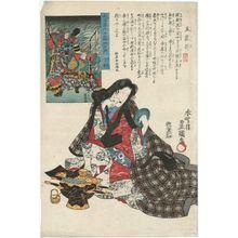 Utagawa Kunisada: Shimotsuke Province: Tamamo no mae, from the series The Sixty-odd Provinces of Great Japan (Dai Nihon rokujûyoshû no uchi) - Museum of Fine Arts