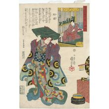 歌川国芳: Izumo Province: Okuni, from the series The Sixty-odd Provinces of Great Japan (Dai Nihon rokujûyoshû no uchi) - ボストン美術館